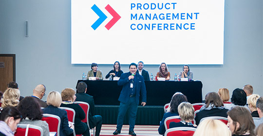 Product Management Conference 2018