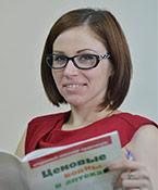 Лилия Матияш