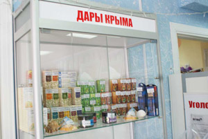аптека крым