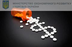 ціни ліки