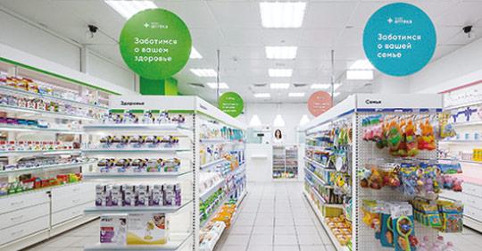7 спорных трендов аптечных продаж