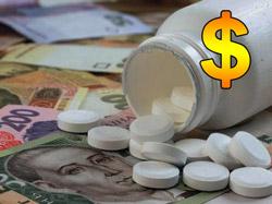 цена таблетки