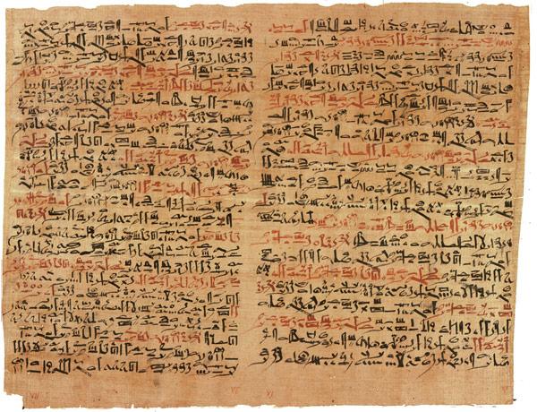 Фрагменты из папируса Эдвина Смита