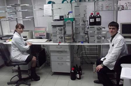 Хроматологическая группа